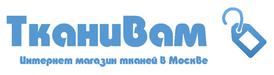 интернет магазин Tкани-Вам
